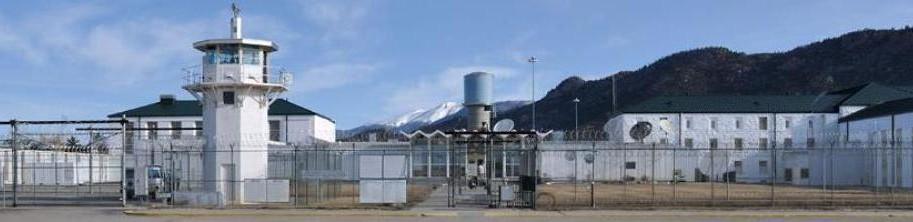 Prison Feature2